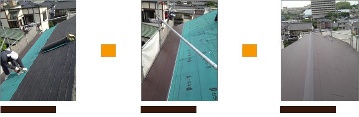 防水紙を取り付け、屋根材を取り付け、棟木をつけて完成